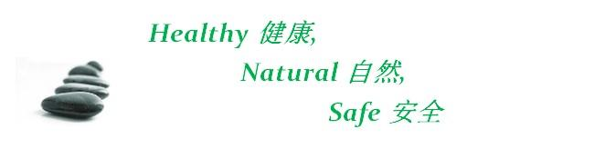 Healthy,Natural,Safe